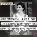 [인생다큐 마이웨이] 사연 많은 배우 홍여진 편 미스코리아 출신 이지만 사생아!