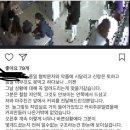 궁금한 이야기y 마카롱10개 사건