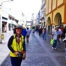 페루 아레키파 여행 & 페루지진