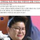 KBS 연예대상 이영자 대상 준 이유가 충격