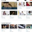 KBS TV온에어 방송실시간 시청하기 :: 고화질 시청방법