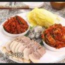 수요미식회 김치모듬 보쌈 면목동 맛집 농부보쌈