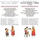 서초 < 사랑의교회예식 > 신청방법 & 생생후기 by 교회예식 전문 갓피플웨딩