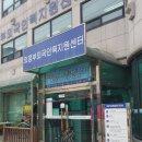 경기도 의정부 하하 아시안 도서관 (의정부 외국인 노동자 지원센터)