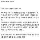 대구 <b>새마을금고</b> 흉기난동 사건 가해자 주변인의 진술