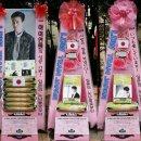 KBS2 <b>TV</b> '<b>아이언</b>맨' 제작발표회 배우 이동욱 응원 쌀...