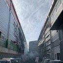 [경남뉴스투데이]양산시 용당동 공장서 화재...7500여만원 피해