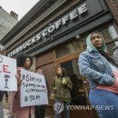 美 스타벅스 인종차별 논란...주문 없이 앉아있던 흑인 체포