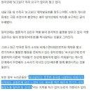 박유천 얼굴에 똥칠하던 박유천 팬덤 (feat. 장미인애)