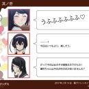[20170214] 발렌타인데이기획 번역