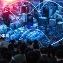중국 화웨이와 5G 전쟁