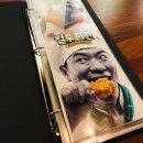 대전 궁동 치킨 맛집 컬투치킨