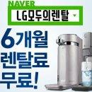 윤종신,최자 - MR.REAL [월간윤종신 8월호] 뮤비/가사