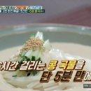 만물상 5분콩국수(이기주)