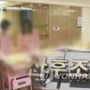 """전주 한 산후조리원서 2주된 영아 숨져…경찰 """"돌연사 추정"""""""