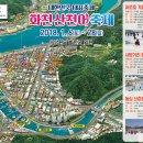 2018 화천 산천어 축제