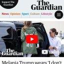 멜라니아 트럼프가 입은 옷갖고 가식적이라고 까는 미국언론