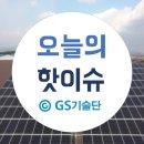 TVN 드라마, 나의아저씨 인물관계도 / 메인케스팅