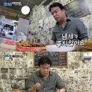 [리뷰] 백종원의 골목식당 뚝섬편