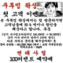 정릉천 사고 자전거 타다 급류에 휩쓸려 실종 두 시간 뒤 싸늘한 주검