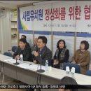 한유총 '쪼개기 후원금' 정황 확인…검찰 고발