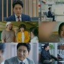 '우리가 만난 기적' 해피엔딩 종영…시청률 13.1% 자체 최고
