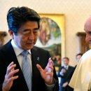 교황 일본 방문 38년만에 일본반응