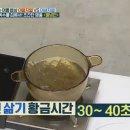 만물상 물냉면 비빔물냉면 양념