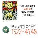 서울고대구로병원장례식장 근조화환 전문 정직한꽃집