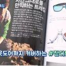 하트시그널2 김현우 에디터 시절 쓴 기사 떴다함