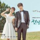 MBC 드라마 '전생에 웬수들' 속 가톨릭대 인천성모병원