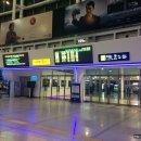 (2017.02.22) KTX/SRT 대마도 여행 (히타카츠)
