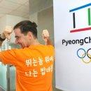 한국이 금메달 아깝게 놓치자 '모자' 집어던지며 아쉬워한 밥데용 코치