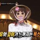 복면가왕 베트남소녀, 민서가 가지게 하는 기대감