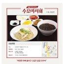 수요미식회 인천 맛집 리스트.
