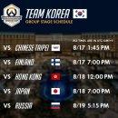 오버워치 월드컵 대한민국 예선 일정