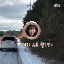효리네 민박2 7회-박보검 윤아 가장 완벽한 조합이 반갑다