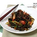 (요리) 이색김치, 쌉싸름한 맛의 민들레김치