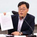 김기식사표수리 선관위 판단 존중한 문대통령
