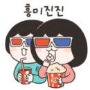 아빠본색 108회 : 안지환의 생일, 금손 박광현, 박지헌 가족의 일본 요나고 여행기