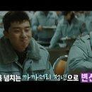 김비서가 왜 그럴까 드라마화 확정, 박서준 주연