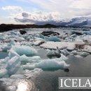 아이슬란드 여행 (with런던.암스테르담)