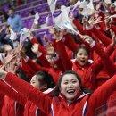 우리선수 응원하는 북한 코치 응원단