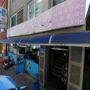 동상이몽 안현모 라이머 도치 맛집 위치와 정보