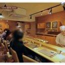 수요미식회 가성비 대만족 초밥집 서울 서초구 반포동에 위치한 스시고
