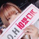 응답하라 1997, Forever H.O.T. 콘서트 후기 !