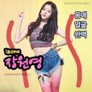 아이즈원 장원영 얼굴, 패왕색 슬렌더 몸매!