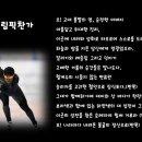 평창올림픽 폐막식 올림픽 찬가 제주소년 오연준