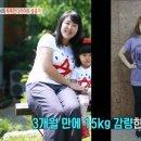 모닝와이드 유전자 다이어트 유전자검사 살다빠짐다이어트