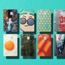 <b>현대카드</b> 포인트 현금화 하는법
